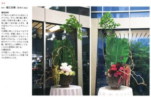 florist201109_2