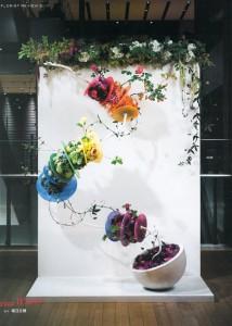 florist201109_3