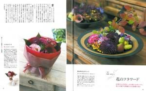 florist_img1-1