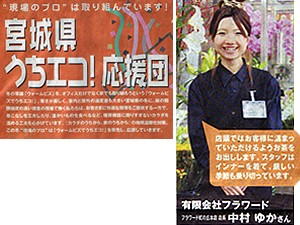 photo_media2